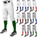 Easton Pro + Knicker Piped Baseball Pants