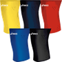 Asics Shooting Sleeve Wrestling Knee Guard - Available in 5 Colors
